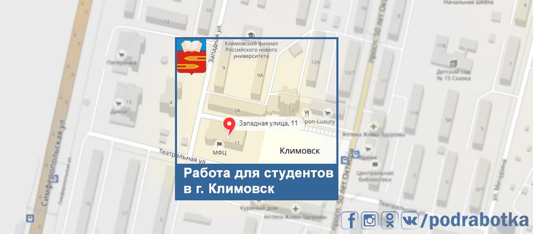 Карта Климовск